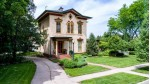 332 Merchants Ave, Fort Atkinson, WI by Fort Real Estate Company Llc $435,000