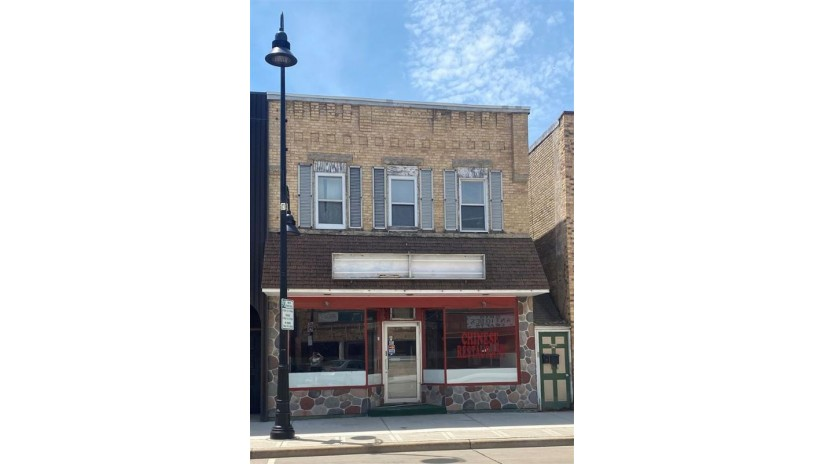 123 E 2nd Street Kaukauna, WI 54130 by Landro Fox Cities Realty LLC $0