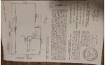 8911 22nd Ave, Kenosha, WI by Bear Realty , Inc. Ken $249,900